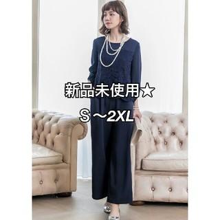 新品★パンツドレス パーティー フォーマル(その他ドレス)