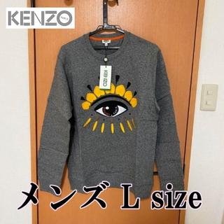 ケンゾー(KENZO)のLサイズ 新品 kenzo グレー アイスウェット(スウェット)