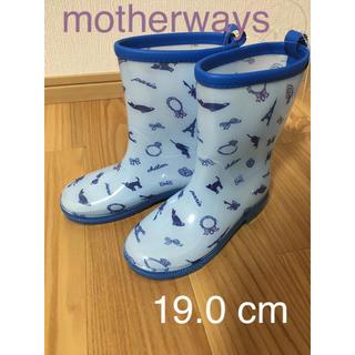 motherways - マザウェイズ 長靴   19 水色 青 ネコ ねこ 猫 エッフェル塔 リボン