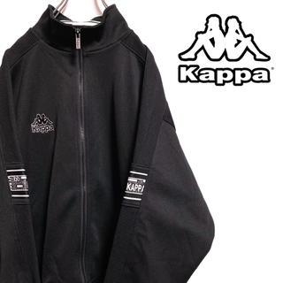 カッパ(Kappa)の〔激レア〕90s Kappa カッパ ジャージ トラックジャケット 刺繍ロゴ(ジャージ)
