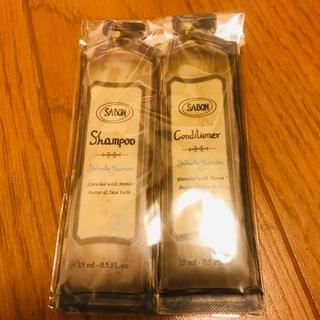 SABON - 【新品未使用】SABON♡シャンプー&コンディショナー