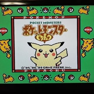 ゲームボーイ(ゲームボーイ)のjannken8様専用 ゲームボーイ  ポケットモンスター 2本セット(携帯用ゲームソフト)