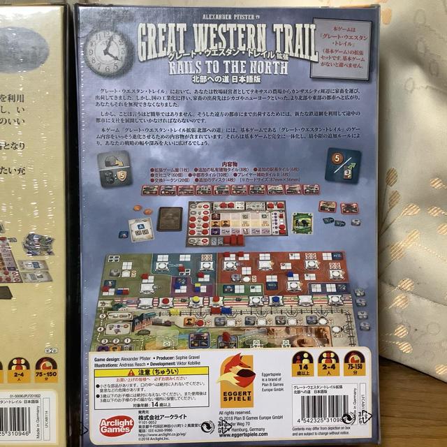 グレートウエスタントレイル 基本&拡張セット 日本語版 新品未開封 エンタメ/ホビーのテーブルゲーム/ホビー(その他)の商品写真
