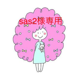 イッツデモ(ITS'DEMO)の★sas2様専用★(iPhoneケース)