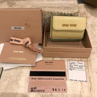 miumiu - ミュウミュウ 財布
