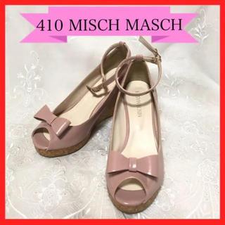 ミッシュマッシュ(MISCH MASCH)の410 ミッシュマッシュ パンプス サンダル 2way ウェッジソール L 24(ハイヒール/パンプス)