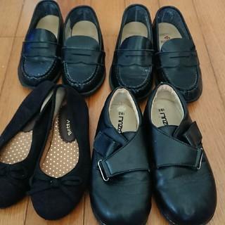 女の子用 靴(ローファー)など4点セット(ローファー/革靴)