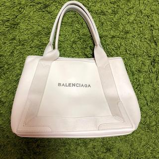 Balenciaga - バレンシアガ トートバッグ レザー  パンチング ホワイト