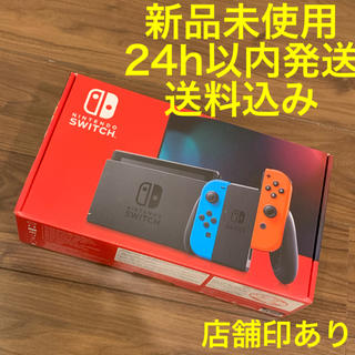 Nintendo Switch - 新品未使用 ニンテンドースイッチ ネオンカラー 店舗印有り 1年保証