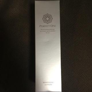 パーフェクトワン(PERFECT ONE)のパーフェクトワン  薬用SPホワイトニングローション  120ml(化粧水/ローション)