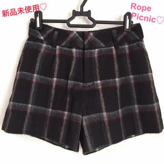 ロペピクニック(Rope' Picnic)の【新品未使用】1/28まで値下げ♡ロペピクニック♡パンツ♡チェック(ショートパンツ)