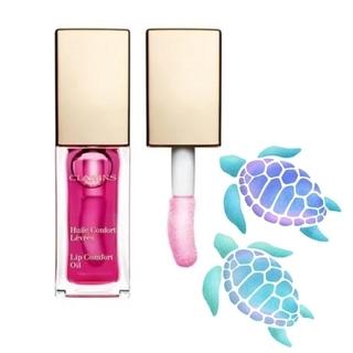 クラランス(CLARINS)のCLARINS Lip Comfort Oil  (02 raspberry)(リップグロス)