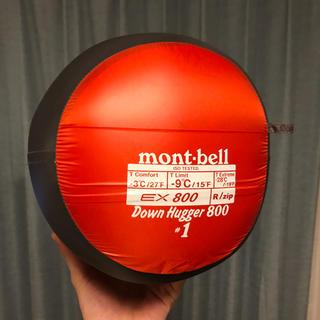 mont bell - モンベル ダウンハガー800 #1