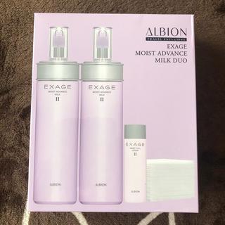 ALBION - 新品★アルビオン  エクサージュ   モイストアドバンスミルクⅡ2本&その他