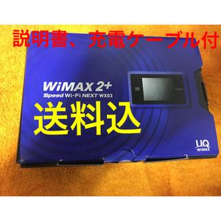 エヌイーシー(NEC)のポケットWi-Fi 説明書 充電ケーブル込(その他)