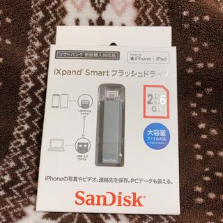 サンディスク(SanDisk)のiXpand Smart フラッシュドライブ 256GB SanDisk(PC周辺機器)