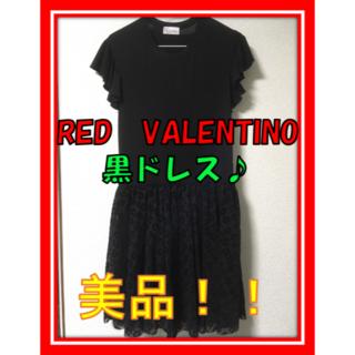 美品!!RED VALENTINO ドレス(ミディアムドレス)