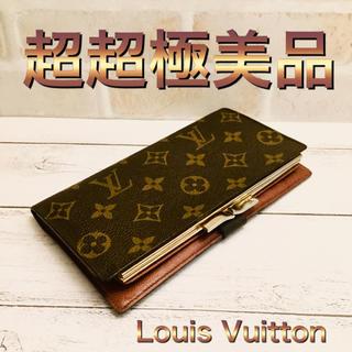 LOUIS VUITTON - ✨超超極美品✨モノグラム✨ガマグチ✨ルイヴィトン✨長財布✨