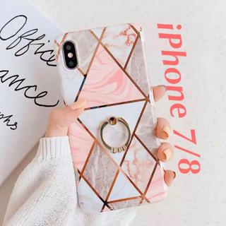 〖激安〗新品 iPhone 7/8 スマホケース 大理石 リング付✦ ピンク