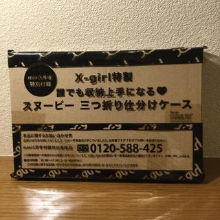 エックスガール(X-girl)のmini ミニ 付録(ポーチ)