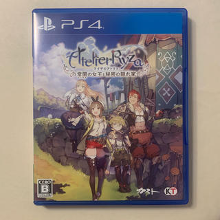 プレイステーション4(PlayStation4)のライザのアトリエ 〜常闇の女王と秘密の隠れ家〜 PS4(家庭用ゲームソフト)