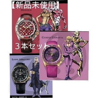 セイコー(SEIKO)の【新品未使用】ジョジョ セイコー 腕時計★ 5本セット ディアボロ含む(腕時計(アナログ))
