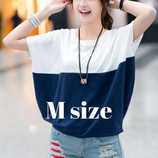 カットソー 半袖 Tシャツ ラグラン袖 バイカラー ブルー Mサイズ(Tシャツ(半袖/袖なし))