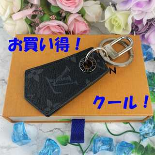 LOUIS VUITTON - ♥セール♥ 【ルイヴィトン】 キーリング キーチャーム エクリプス イタリア製
