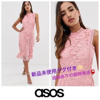 エイソス(asos)の発色の美しいピンク♡膝丈レースワンピース(ひざ丈ワンピース)