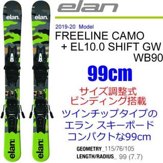 エラン(Elan)のエラン スキー板 2020 elan 19-20 スキー 日本正規品(板)