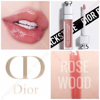 Dior - 【新品箱有】012 ローズウッド(限定色)ディオール マキシマイザー 正規品