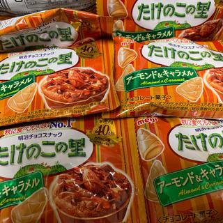 メイジ(明治)の明治 たけのこの里 アーモンド&キャラメル 16袋 まとめ売り (菓子/デザート)