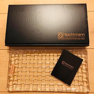 ナハトマン(Nachtmann)の【再値下げ中】Nachtmann ナハトマン お皿 プレート(食器)