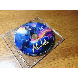 Disney - アラジン 実写版 DVD