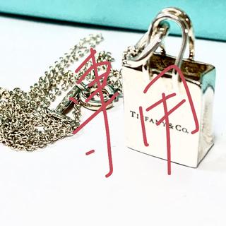 Tiffany & Co. - ティファニー#バッグチャーム#ネックレス