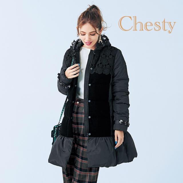 Chesty(チェスティ)のChesty ダウンコート  サイズ0 黒 レディースのジャケット/アウター(ダウンコート)の商品写真