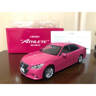 トヨタ - 非売品 トヨタ クラウン Re BORN PINK カラーサンプル ミニカー