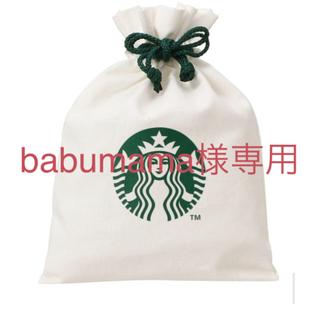 Starbucks Coffee - スタバ オリガミ