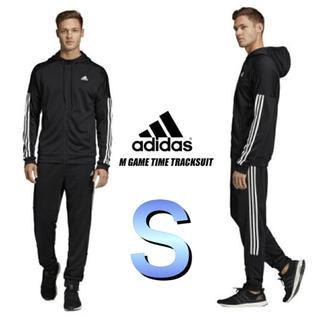 adidas - adidas トラックスーツ 上下セット S 送料無料 FRV77