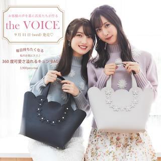 トッコ(tocco)のthe_voice_bag(ハンドバッグ)