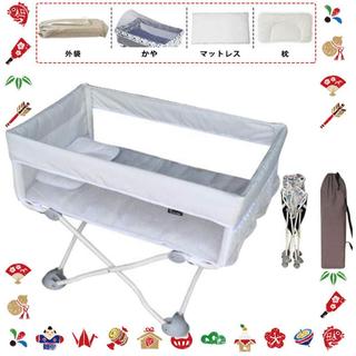 ベビーベッド 折りたたみベッド ポータブル 添い寝ベッドコンパクト軽量通気性良い(ベビーベッド)