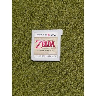 ニンテンドー3DS - 3DS ゼルダの伝説 時のオカリナ