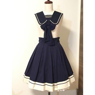 ヴィクトリアンメイデン(Victorian maiden)のヴィクトリアンメイデン Victorian maiden スカート ティペット(ひざ丈スカート)
