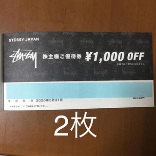 STUSSY - TSIホールディングス株主優待券 STUSSY 1000円割引券 2枚
