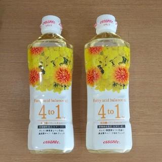 アムウェイ(Amway)のエサンテ4to1脂肪酸バランスオイル 2本セット 新品 送料込 アムウェイ(調味料)