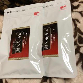 ティーライフ(Tea Life)のメタボメ茶 ポット用(健康茶)
