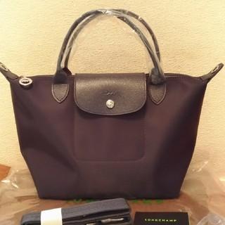 LONGCHAMP - ロンシャン プリアージュ ネオ 新品 プリン(紫) ハンドバッグ