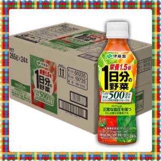 伊藤園 - ケース売★ 伊藤園 栄養1.5倍 1日分の野菜 265g 24本入