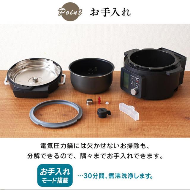 アイリスオーヤマ(アイリスオーヤマ)の【新品未開封】アイリスオーヤマ 圧力鍋 2.2L ブラック KPC-MA2-B スマホ/家電/カメラの調理家電(調理機器)の商品写真