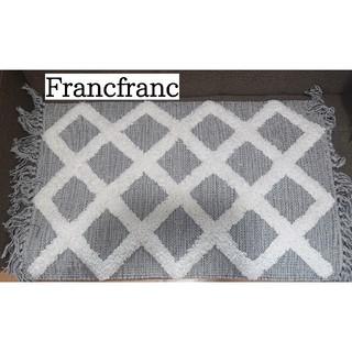 Francfranc - Francfranc フランフラン フロアマット 玄関 キッチン バスマット